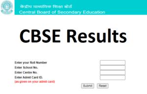 CBSE board result 2021, CBSE board result