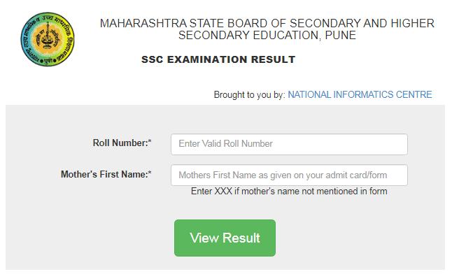 Maharashtra Board HSC 10th Result, Maharashtra Board HSC 10th Result 2021