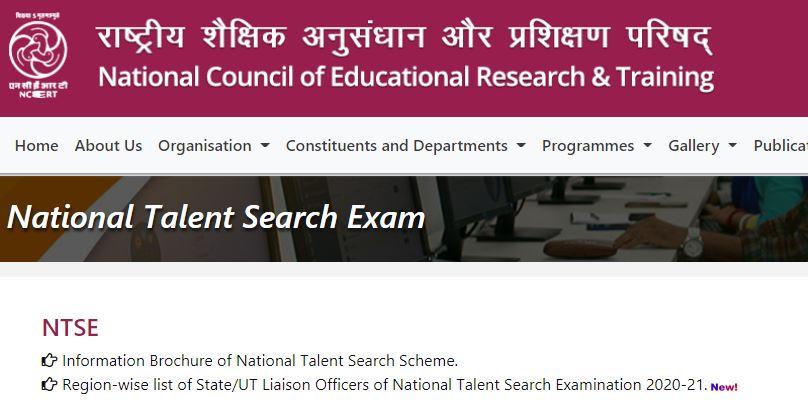NTSE Answer key 2020- 2021, NTSE Answer key 2020, NTSE Answer key, ntse exam 2021, ntse exam, ntse exam date, ntse admit card, ntse result