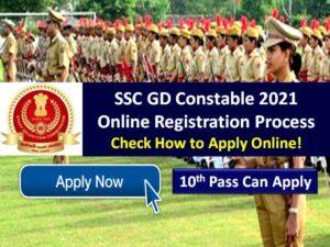 SSC GD Constable Online form 2021, SSC GD Constable Online form