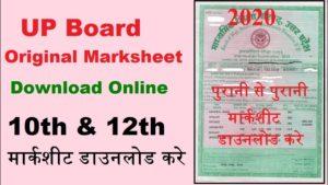 up board marksheet, up board result, up board result 2021